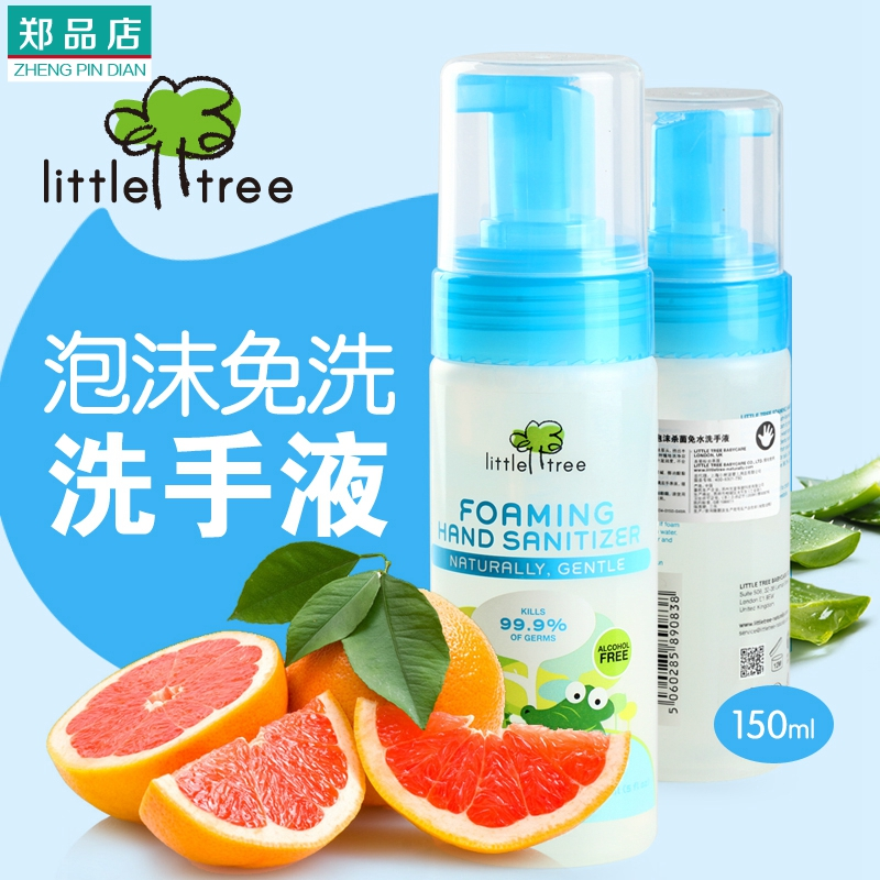 little-tree-150ml