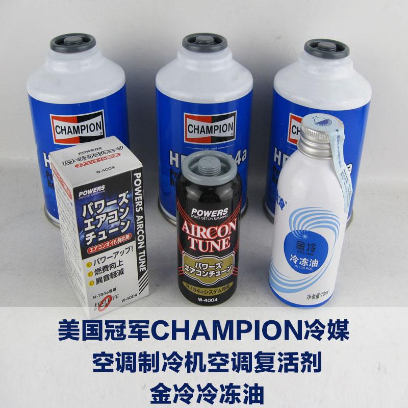 Компрессор кондиционера Champion 134A champion т523