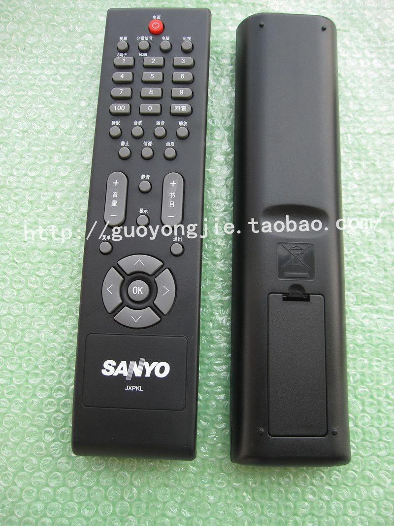 Универсальный пульт ДУ Sanyo sanyo 100% SANYO LCD-26CC10 LCD-37CC10 универсальный пульт ду hisense 100