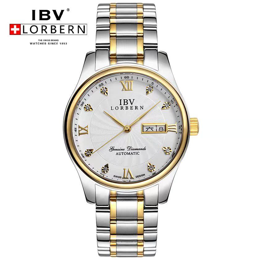 где купить Часы Ibv по лучшей цене