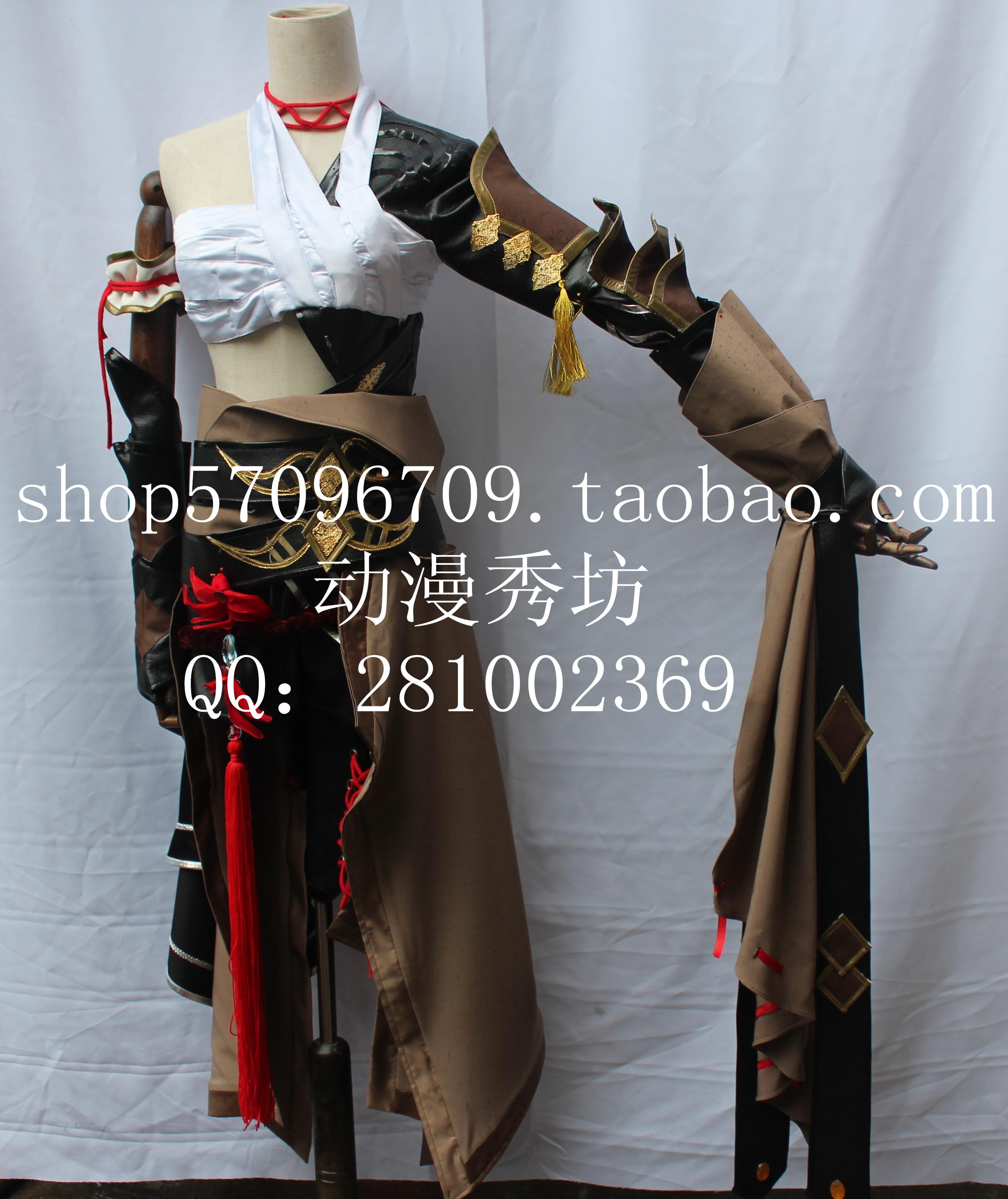 Женский костюм для косплея Anime show workshop  COS