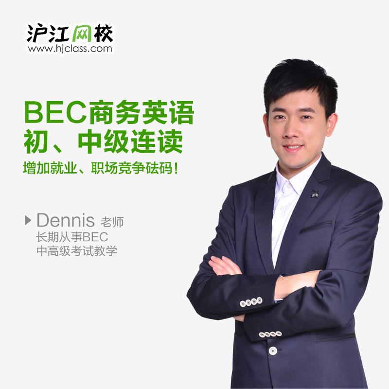 Hjclass BEC php动态网站开发案例课堂 网站开发案例课堂(附光盘)