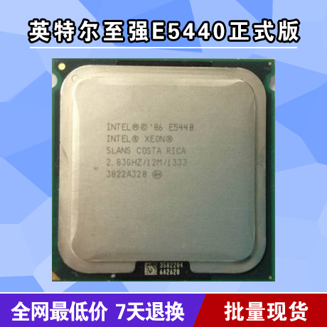 Процессор OTHER INTEL XEON E5540 CPU, X58 I7 920 930 процессор other e5450cpu co 771 3 0g l5420 e5440