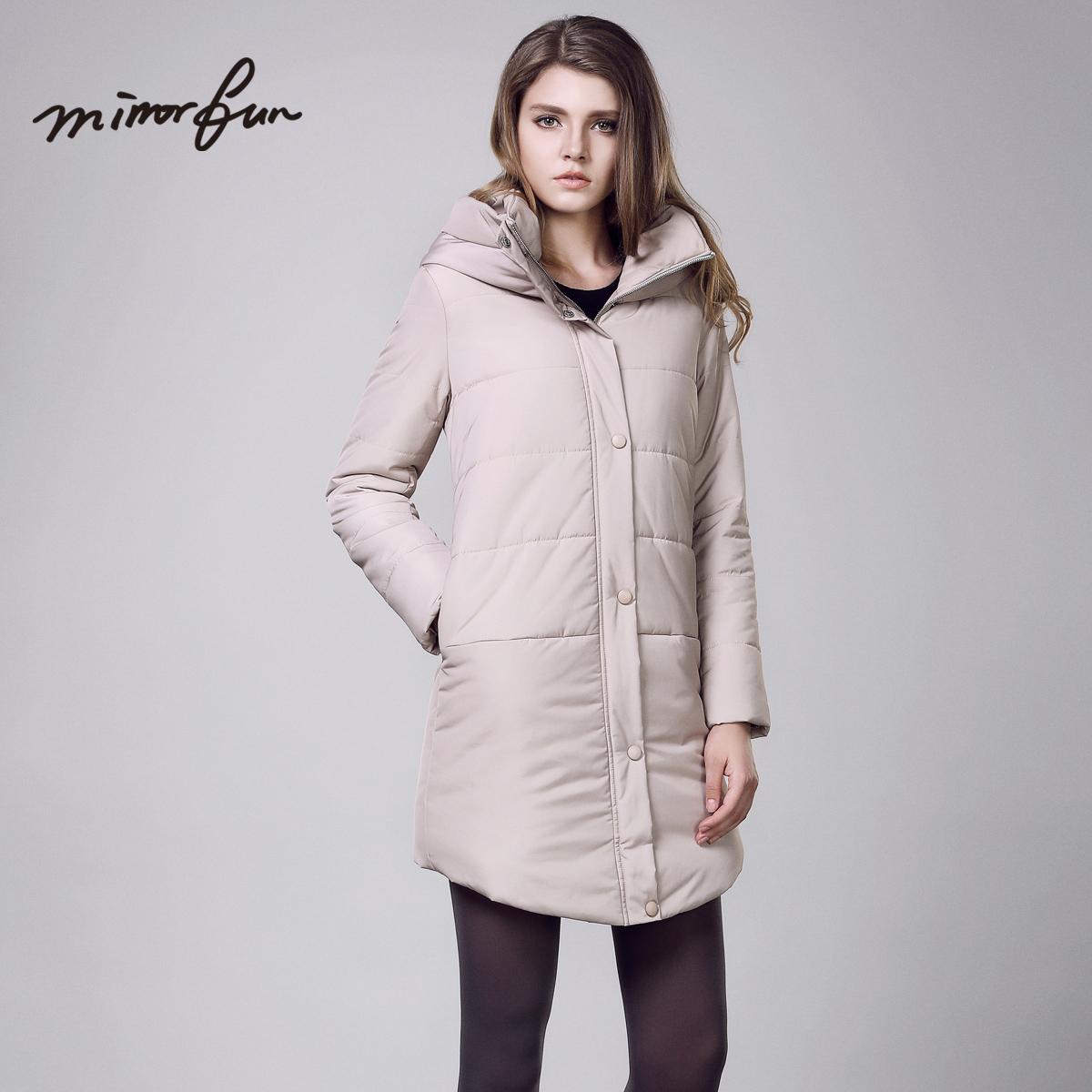 Женская утепленная куртка Mirror Fun m44024