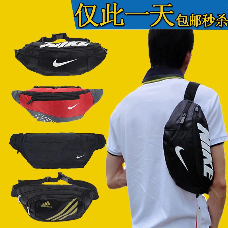 сумка Nike 8132/8907/164