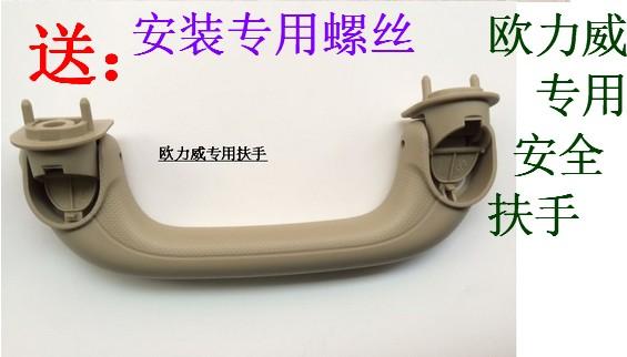 автомобильные дверные ручки Changan