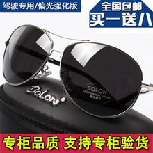 新款暴龙太阳镜男偏光正品眼镜女送盒子蛤蟆镜情侣墨镜开车配近视