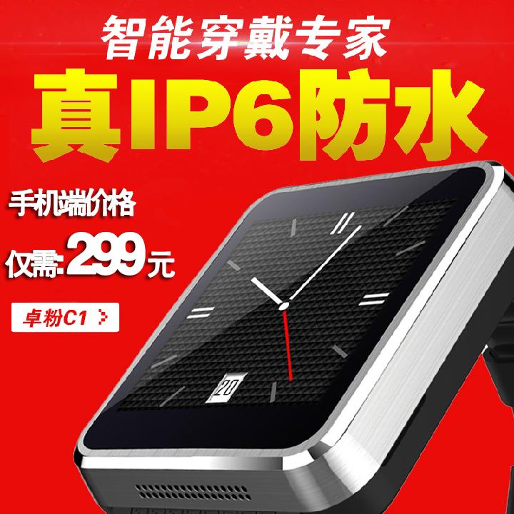 Умные часы Zhuophone C1 2015 Ios умные часы kaboson h8 ios