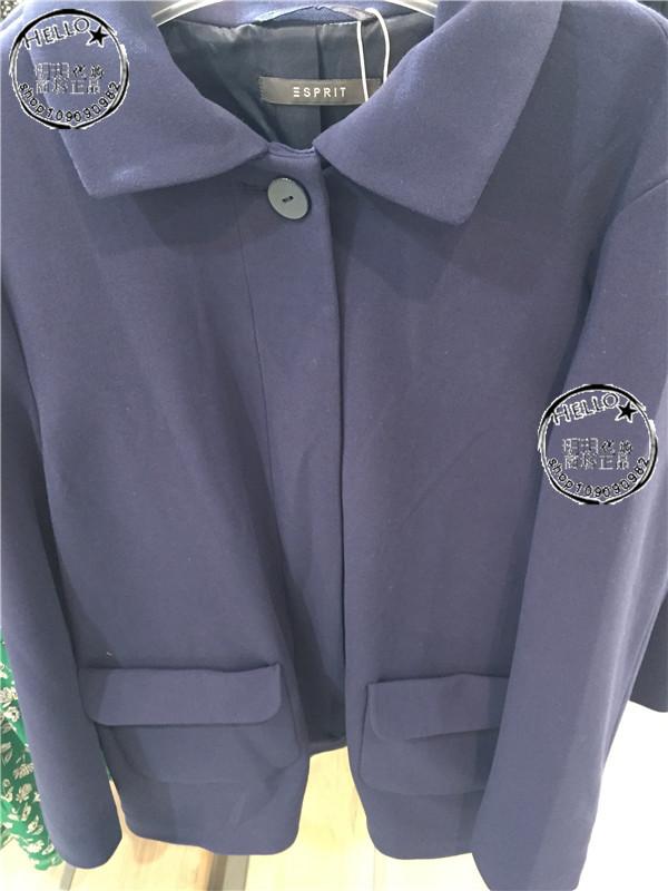 женский плащ Esprit 035eo1g008 100% 15 1299 футболка мужская esprit 025ee2k027c 15 259