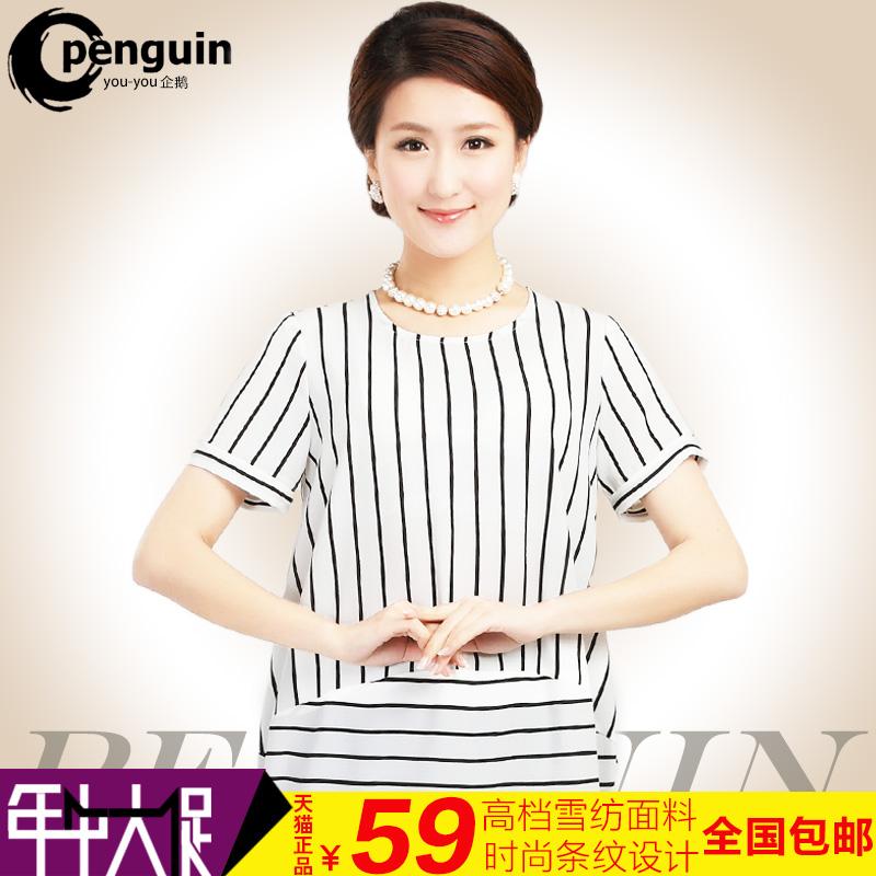 Одежда для дам Youyou Penguin x/6625 penguin