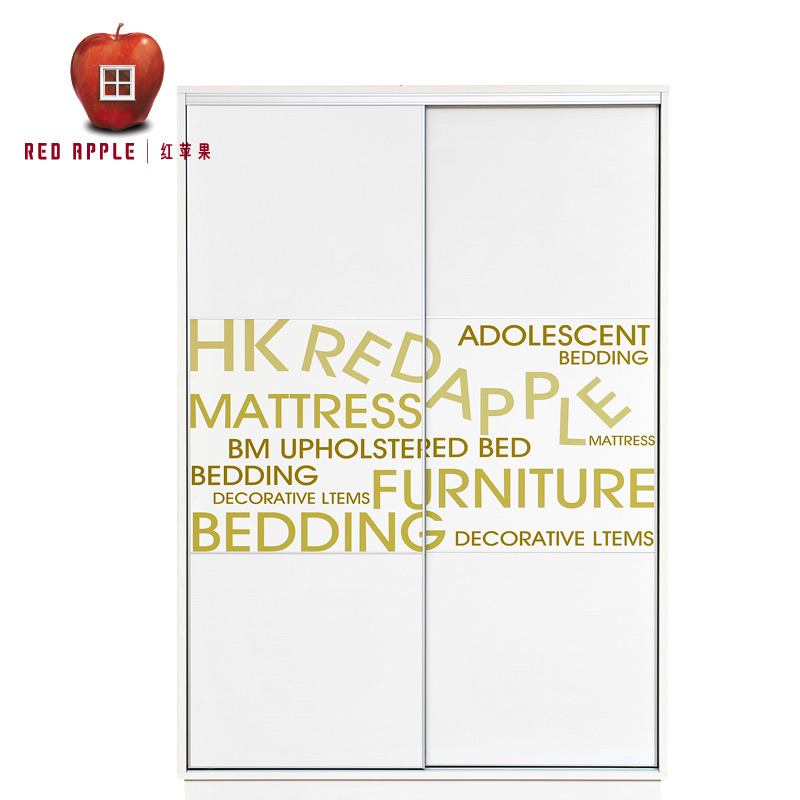 红苹果家具 推拉双门衣柜R921T