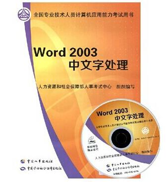 2014 Word 2003 2014 zayavlenie ot strelkova 22 06 2014 2003