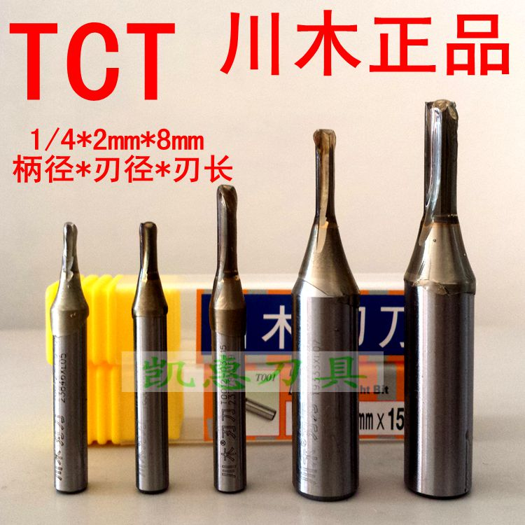 Фреза Wood cutting tools TCT huhao 1pc 6mm cnc router end mill diamond pcd tools stone hard granite cutting engraving bits 30 35 40 45 degree pcd cutter