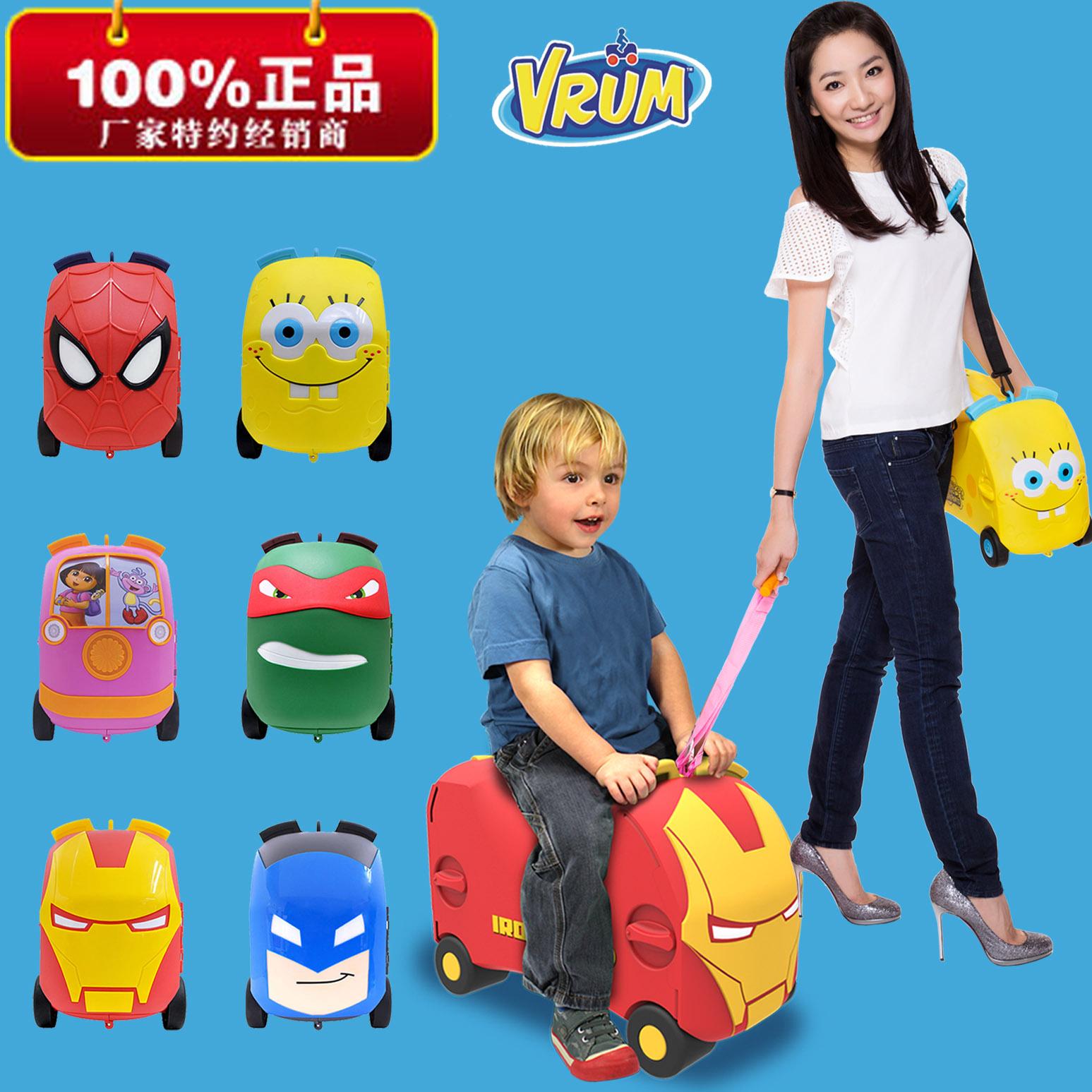 Детский чемодан Cool MoE жилет moe l
