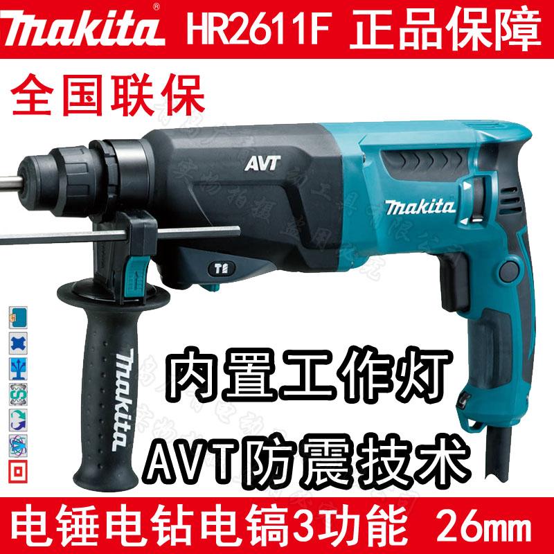 цена на Перфоратор Makita  HR2611F HR2610 HR2600