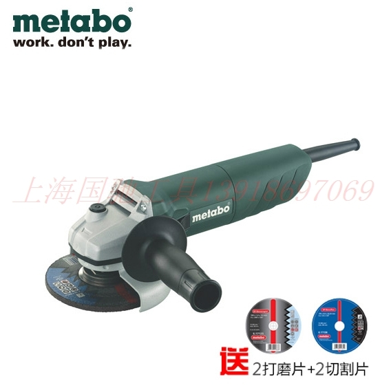 Мини-шлифмашина Metabo METABO/Mai Tai Bao w78125 W78125 125mm 110v 220v electric whisk mixer 2l frother foamer kitchen egg stirring beater electric mini handle