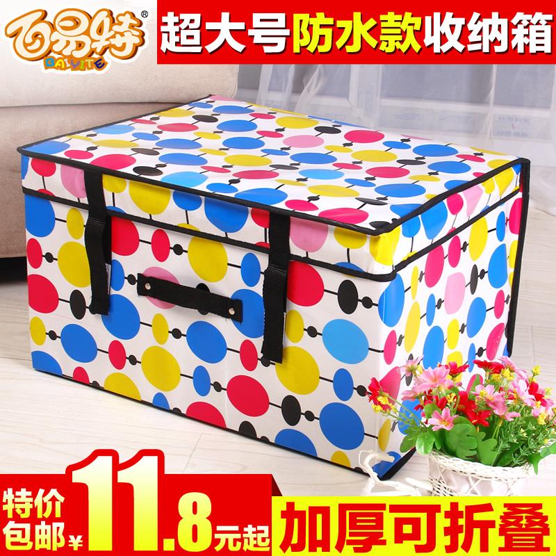 Бокс для хранения вещей 100 Yi special snx003 100