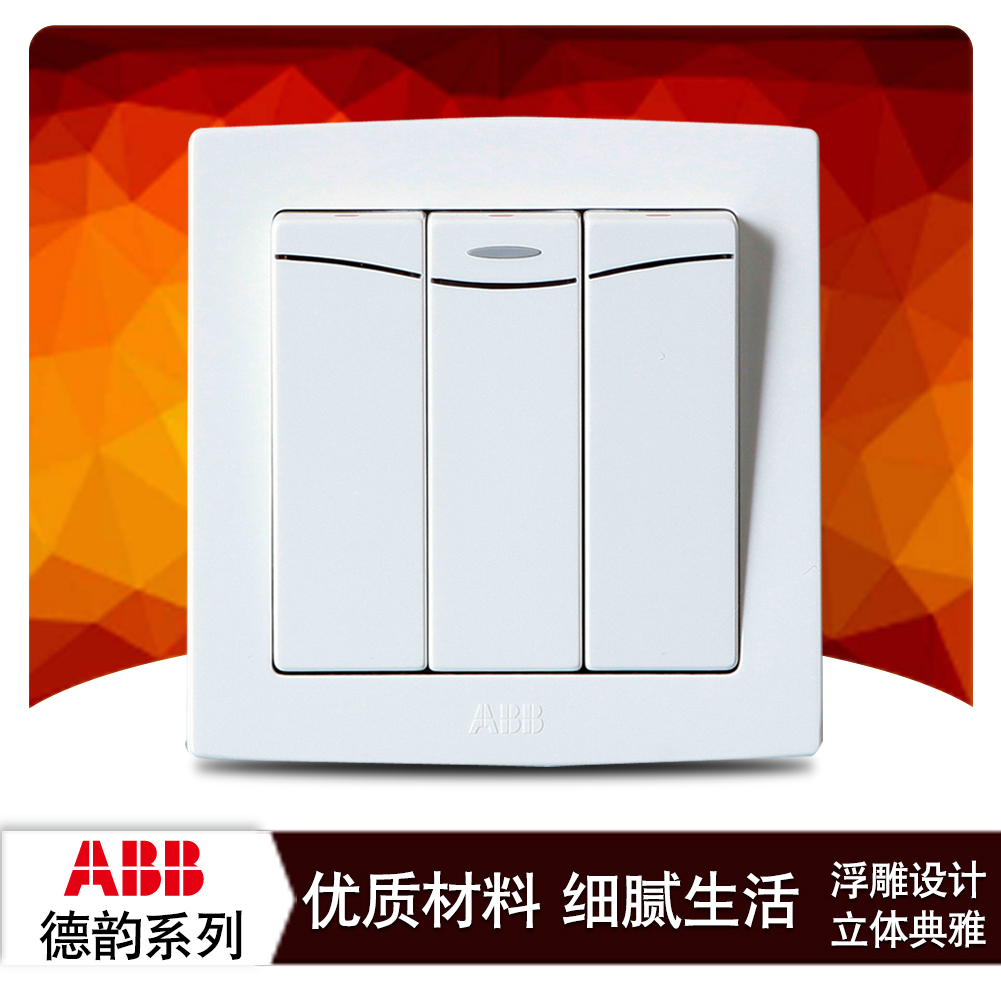 Выключатель одноклавишный ABB  AL133 выключатель abb 2csr145001r1064
