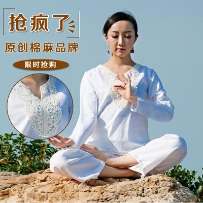 Одежда для йоги Kang Su Ya ks604 + ks408 kang yi