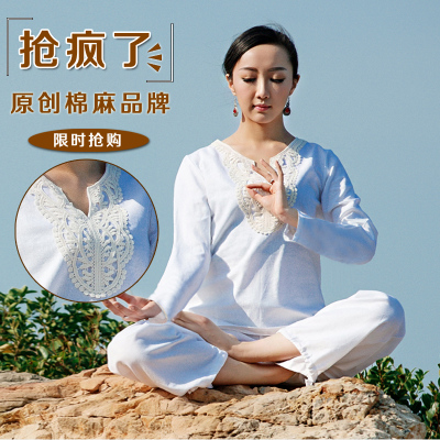 Одежда для йоги Kang Su Ya ks604 + ks408 at26df321 su