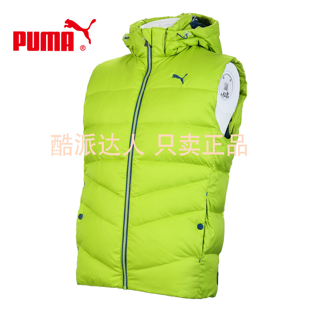 Спортивный пуховик Puma 2014PUMA 83084705/10 830847