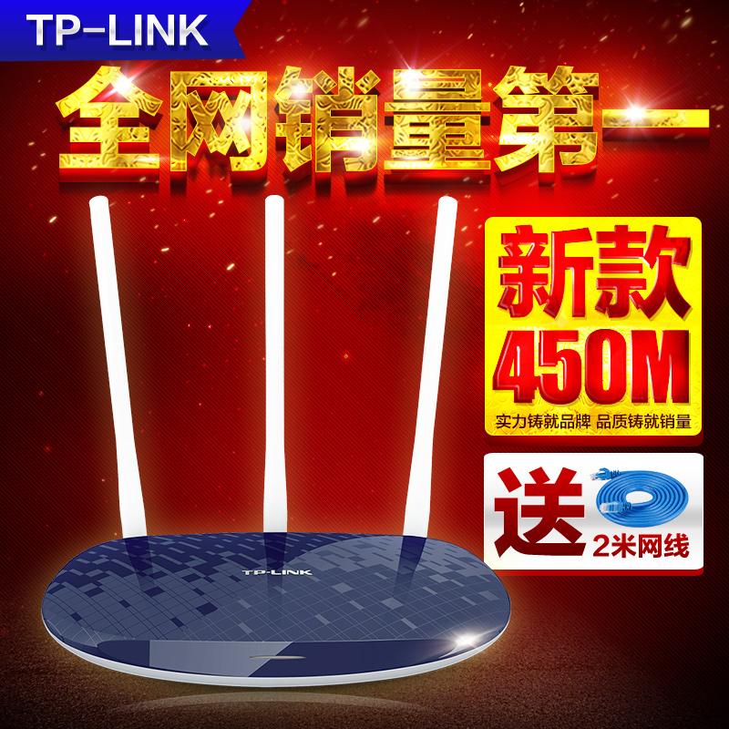 Беспроводной маршрутизатор TP /Link  TP-LINK WIFI 450M TL-WR886N AP