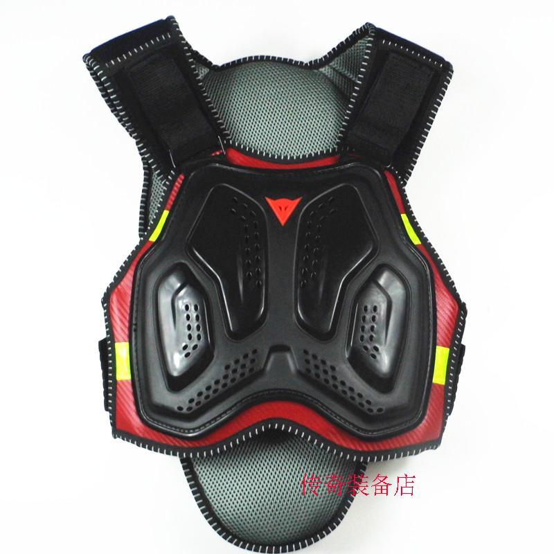 Защита для мотоциклиста