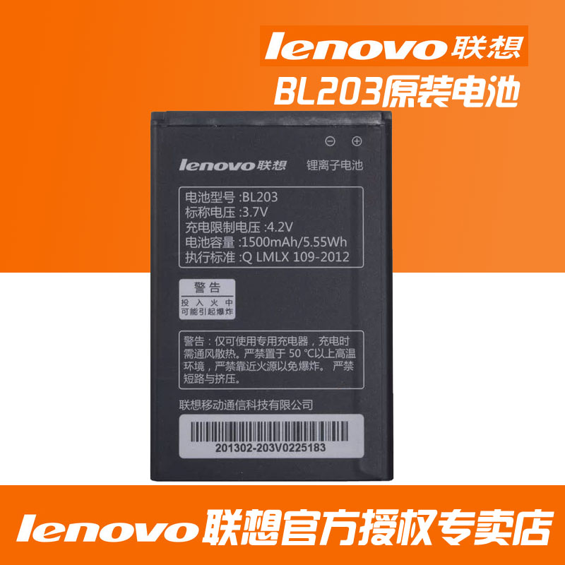 Аккумулятор для мобильных телефонов Lenovo A278T A308t A66 A365E BL203 A380e A385E A278T 1pair mini earphone tws wireless earbuds bluetooth stereo headset with mic charging box dock for iphone android