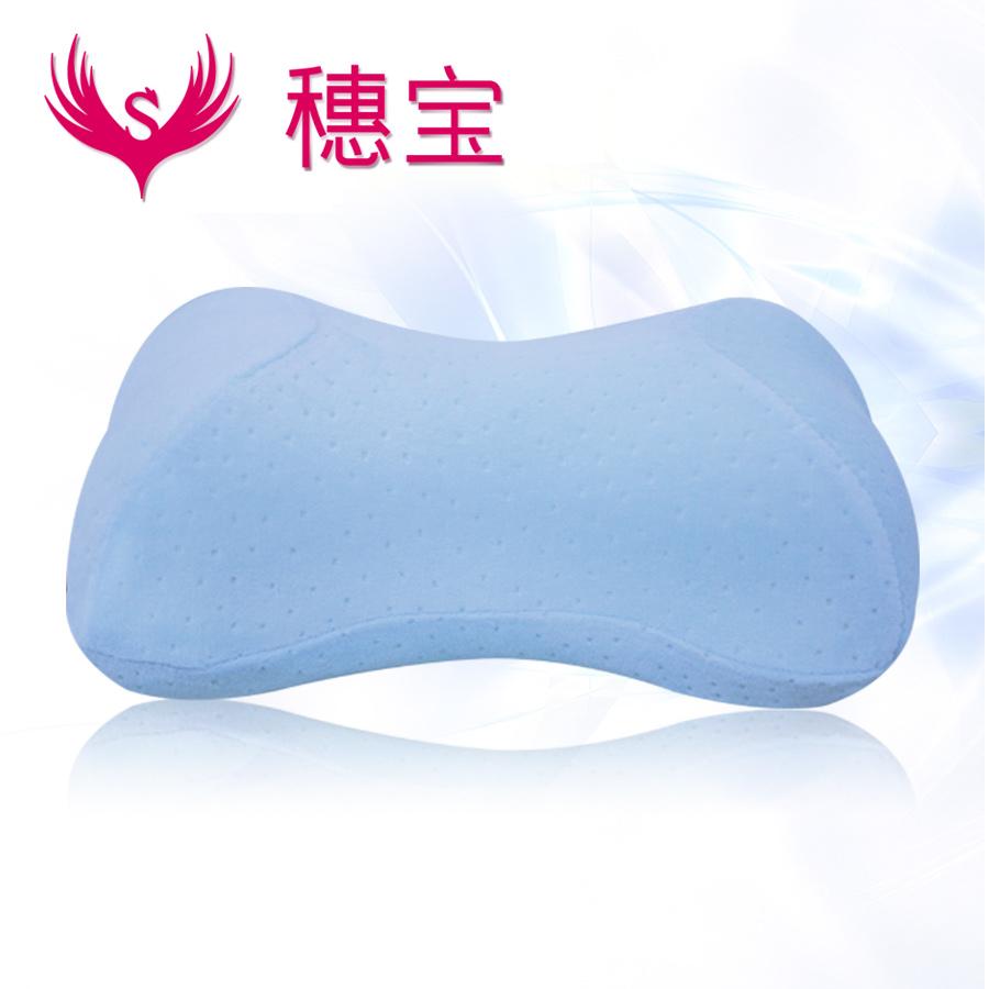 穗宝保健太空棉护颈椎枕PM-C04