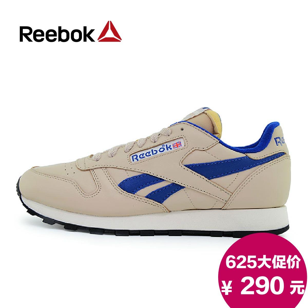 кроссовки Reebok CL Leather NV740 кроссовки reebok кроссовки cl leather solids