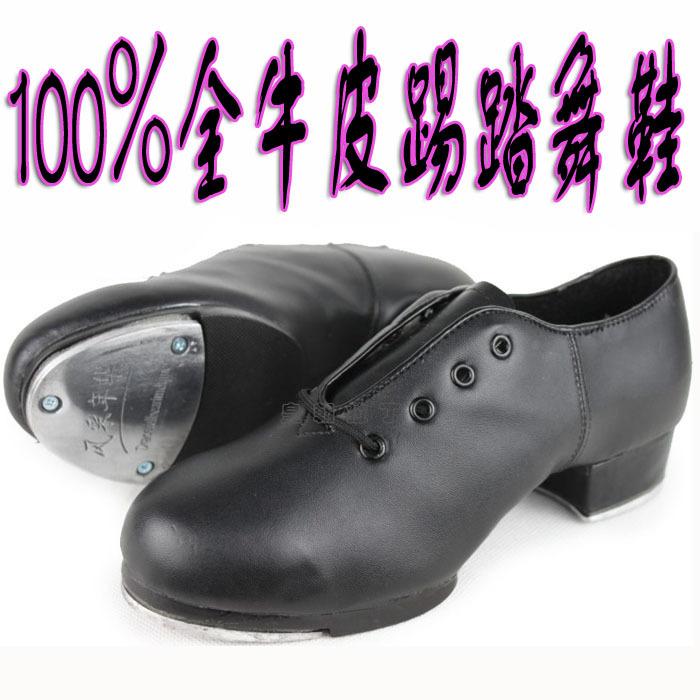 обувь для степа Dance show 586235 стулья для салона sea show