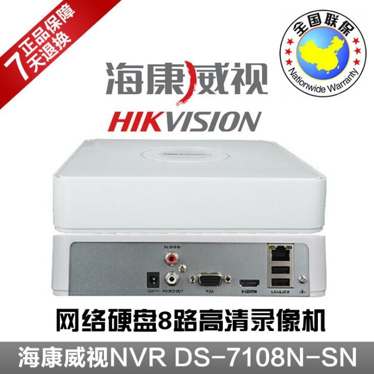 DVR-карта HIKVISION  DS-7108N-SN NVR 1080P