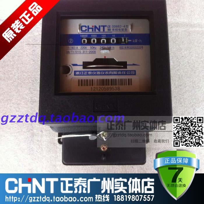 Амперметр  1 DD862-4 .5-6A 2.5-10A 5-20A 10-40A 15-60A клей активатор для ремонта шин done deal dd 0365
