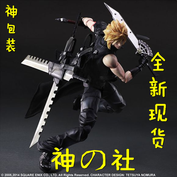 Игрушка-аниме Play Arts PA FF7 Cloud xv vii ff15 sephiroth ffxv final fantasy pa claude knight argentum play arts kai cloud strife collection model pvc 25cm figures