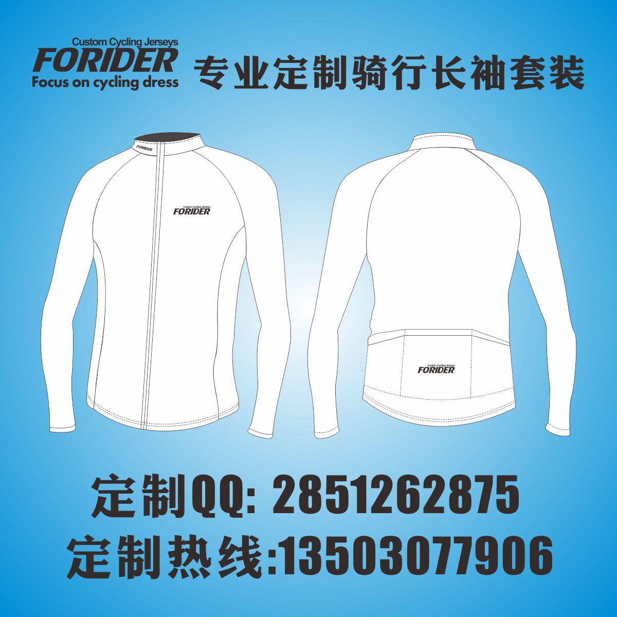 Одежда для велоспорта Forider 18166r casio sheen she 3511sg 7a
