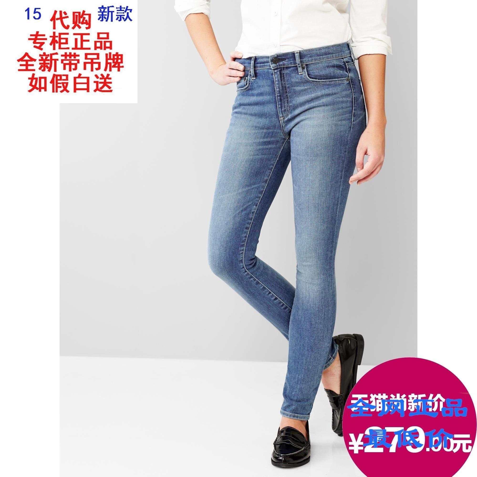 Джинсы женские GAP 000227216 Resolution 227216 джинсы gap gap ga020ebahdb1