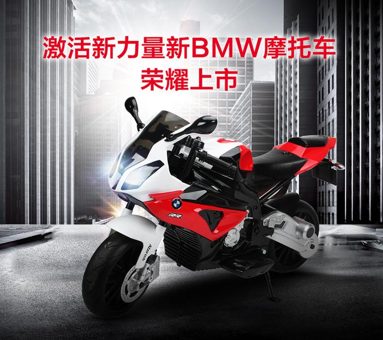 Электромобиль детский Berica BMW электромобиль детский berica bmw