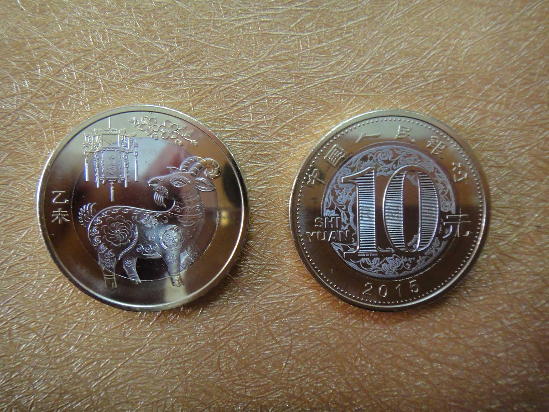 Юбилейные монеты, Медали из обычных металлов 2015 2 рублевые юбилейные монеты д с дохтуров