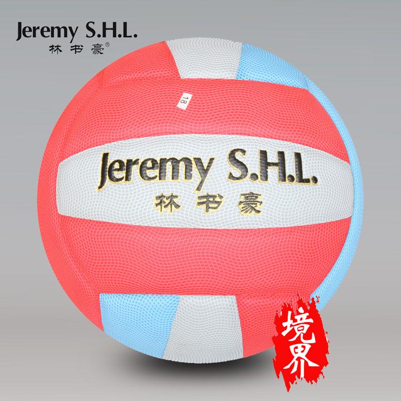 мяч для волейбола Jeremy s.h.l Lin 703 JeremyS.H.L PU jeremy moskowitz group policy