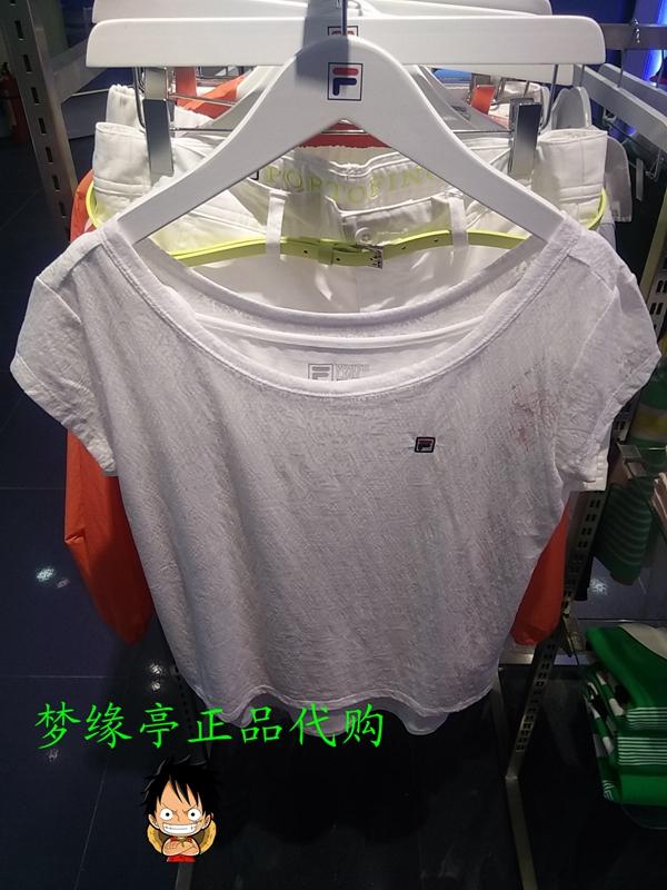 Спортивная футболка Fila  2015 26528147