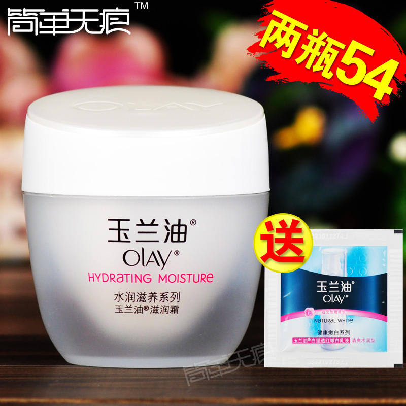 Olay  50g- olay cc корректор цвета лица spf15 total effects 7в1 50 мл