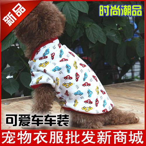 Одежда для животных Wash the pet network new line professional пилинг клюквенный для зрелой кожи ана 40 5
