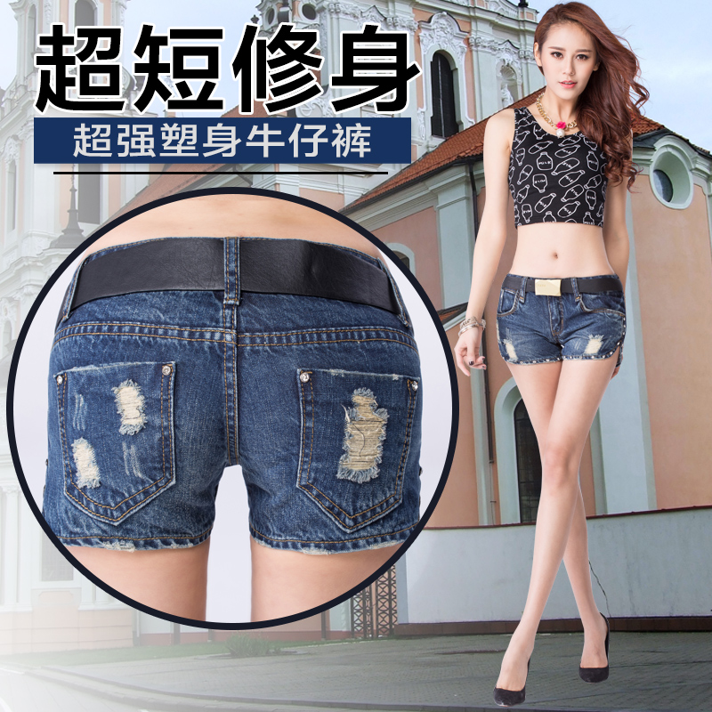 Женские брюки   2015 Summer Diamond Ornamental All-Math Casual Short Jeans all summer long