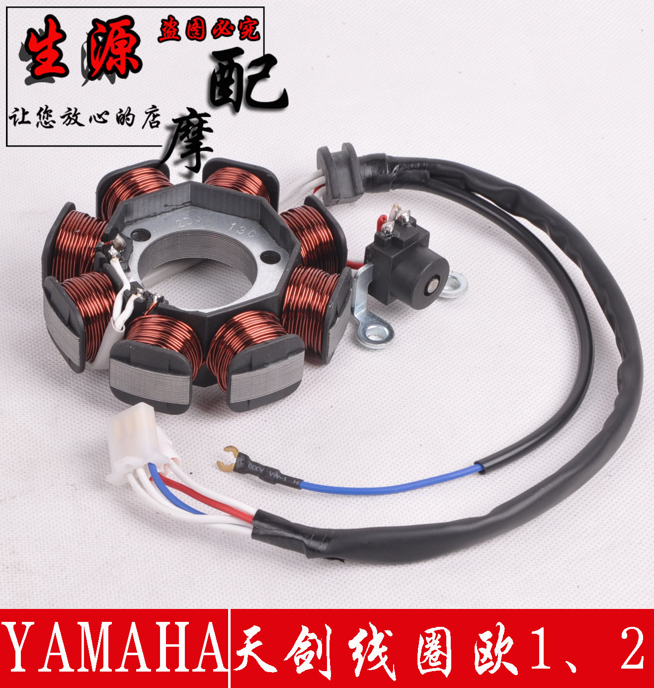 Запчасти для мотоциклов Yamaha 125 YBR125 запчасти для мотоциклов honda yamaha ttr ttr250
