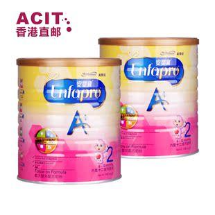 【香港直邮】港版美赞臣2段奶粉  安婴宝A+  900g*2罐 香港发票