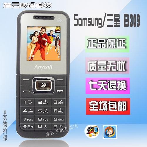 Мобильный телефон Samsung SCH-B309I B309 CDMA мобильный телефон рация защищенный texet tm 515r