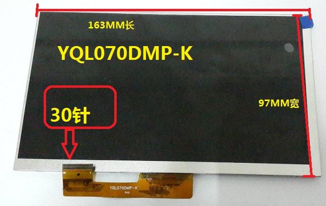 Запчасти для планшетных устройств   V719 3G FPC-70F2-V01 YQL070DMP-K запчасти для планшетных устройств s2 fpc 79f2 v02 v01