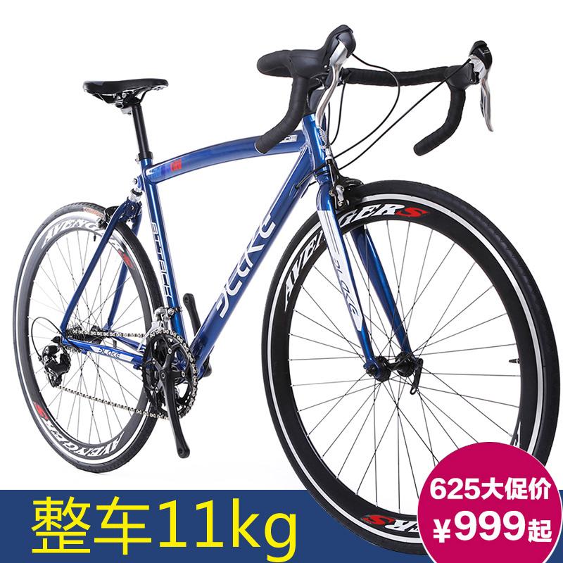 шоссейный велосипед M attakc купить шоссейный велосипед б у в минске