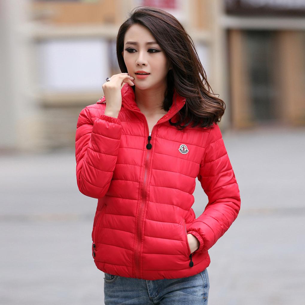Купить Модную Утепленную Куртку