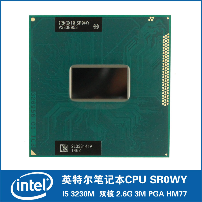Процессор Intel CPU I5 3210M 3230M 3320M 3340M 3360M HM75 100% new cpu i5 3360m sr0mv i5 3360m pga chipset